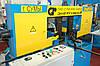 """Фотоотчет о ХХI Международной специализированной выставке промышленного оборудования и новых технологий """"Машиностроение. Металлургия"""" 2012 года (г.Запорожье)"""