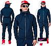 Утепленный спортивный костюм с капюшоном, с 46 по 52 размер