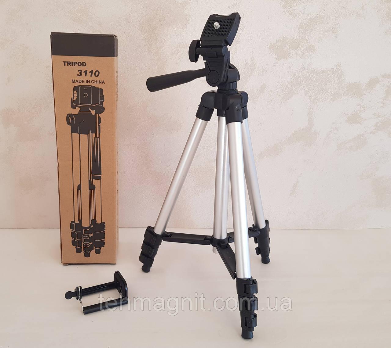 Штатив  для камеры, телефона, трипод, тринога Tripod 3110  универсальный