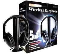 Беспроводные Hi Fi наушники 5 в 1 + FM