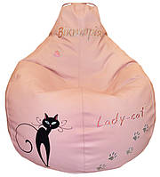 Бескаркасное Кресло-мешок пуф мебель для детей