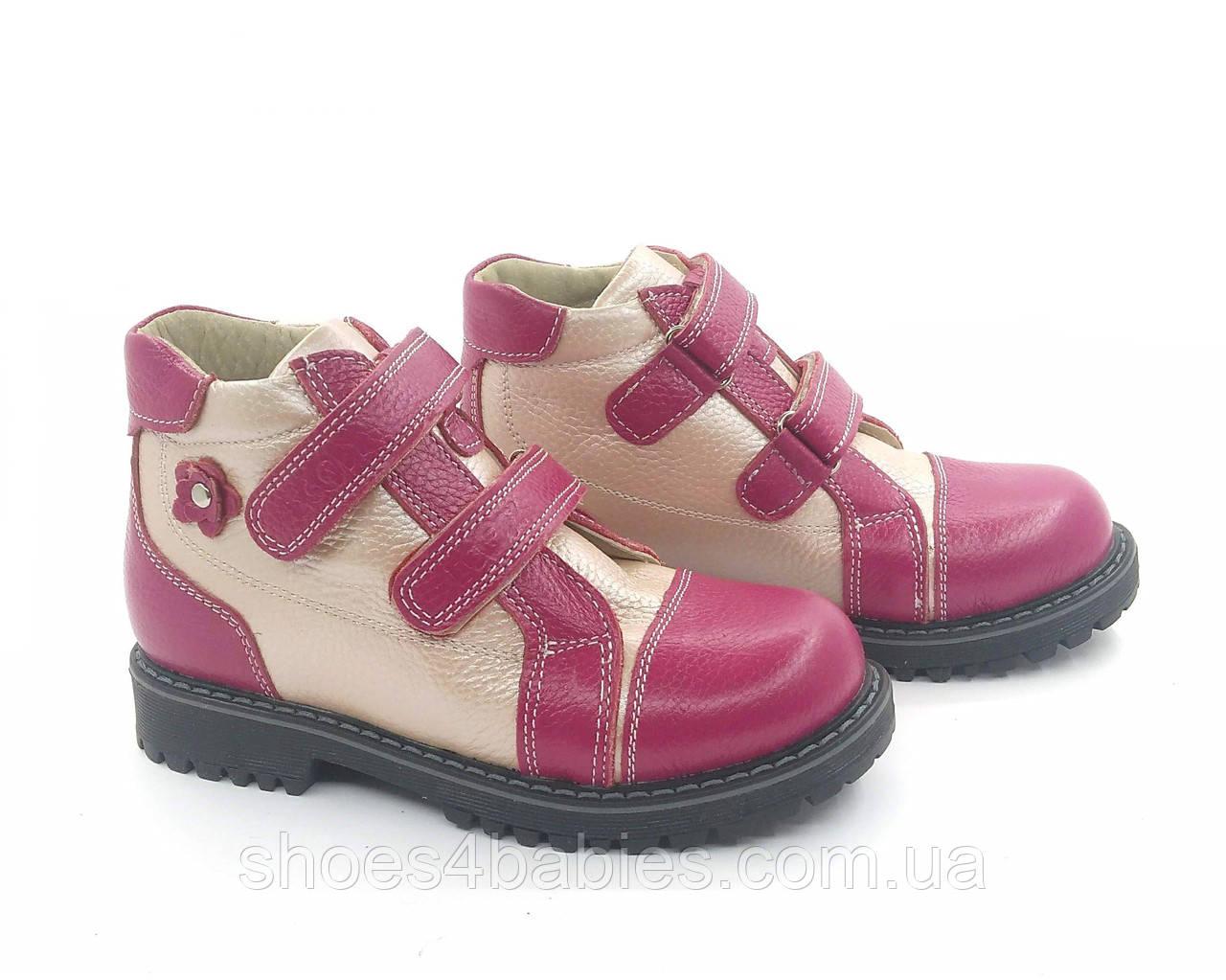 Ортопедические ботинки зимние Ecoby р. 31, 32 модель 202LP