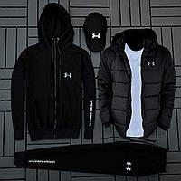 Комплект: (кофта + штаны + куртка) Under Armour