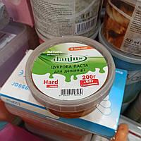 Органічна паста для шугарінга натуральна медова ультрам'яка 600гр