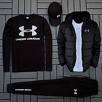Комплект: (Свитшот + штаны + куртка) Under Armour