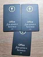 ПО Microsoft Office Для дома и бизнеса 2019 Russian Medialess карточка (T5D-03248) NEW