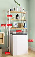 Стеллаж - органайзер в ванную комнату (для стиральной машины с верхней загрузкой) IS-0082W