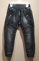 Детские джинсы джоггеры для мальчика 7-8 лет, 122-128 см