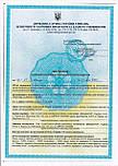 Клейова пастка для тарганів ТМ PRILIPALO, фото 9