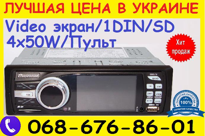 Автомагнитола Pioneer DEH-X900 Video экран LCD 3'' USB+SD