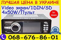 Автомагнитола Pioneer DEH-X900 Video экран LCD 3'' USB+SD, фото 1