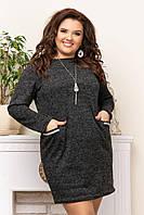 Женское батальное платье с украшением, размеры 48-52 от производителя.