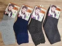 """Шкарпетки дитячі зимові махрові """"Алія"""" розмір 21-26 (від 12 шт), фото 1"""