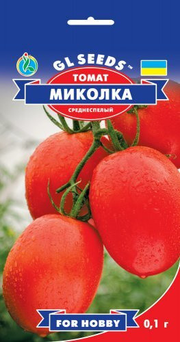 Семена Томата Миколка (0.1г), For Hobby, TM GL Seeds