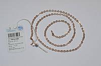 Серебряная Цепочка 925 пробы с Позолотой 585 ЯКОРКА