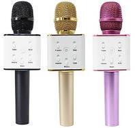 Микрофон караоке квадратный