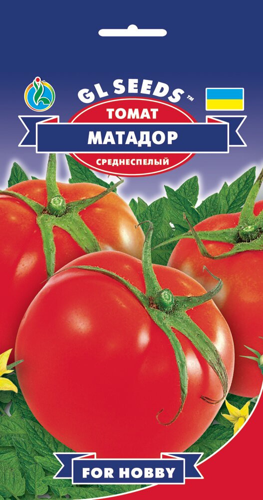 Семена Томата Матадор (0.2г), For Hobby, TM GL Seeds