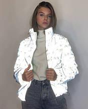 Светоотражающие куртки