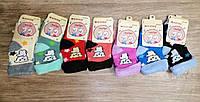 """Шкарпетки дитячі зимові махрові """"Корона"""" розмір 21-26 (від 12 шт), фото 1"""