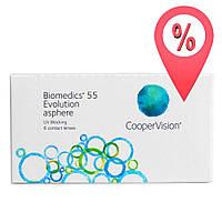 Контактные линзы Biomedics 55 Evolution 6 шт