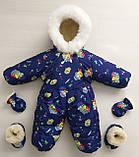 Конверт, Комбинезон-трансформер зимний детский, фото 2