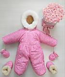 Конверт, Комбинезон-трансформер зимний детский, фото 9