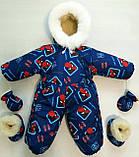 Конверт, Комбинезон-трансформер зимний детский, фото 3