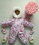 Конверт, Комбинезон-трансформер зимний детский, фото 4