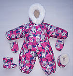 Конверт, Комбинезон-трансформер зимний детский, фото 10