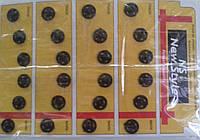 Кнопки пришивные пластик 10 мм