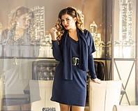 Платье Батал. Съемные рукава 16/03116