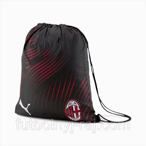 Рюкзак PUMA A.C. Milan PUMA Pro Training Gym Bag 077155-03