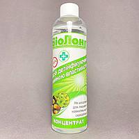 БиоЛонг концентрат 100% для дезінфекції інструментів і поверхонь, 250 мл