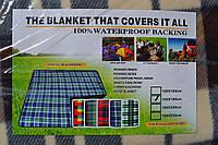 Теплый коврик для отдыха 150x200 см, фото 1