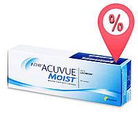 Контактные линзы 1-Day Acuvue Moist 30 шт