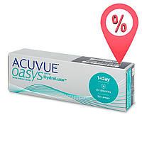 Контактные линзы 1-Day Acuvue Oasys with HydraLuxe 30 шт
