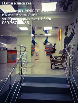 Запись на сеанс по телефонам 050-767-11-86, 063-010-55-47 г.Киев ул.Красноармейская 1-3/2а  Арена Сити