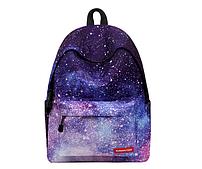 Рюкзак Космос великий рюкзак