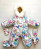 Комбинезон детский зимний для мальчика, фото 2