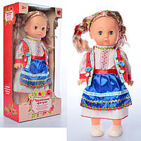 Кукла M 4125 UA 37 см