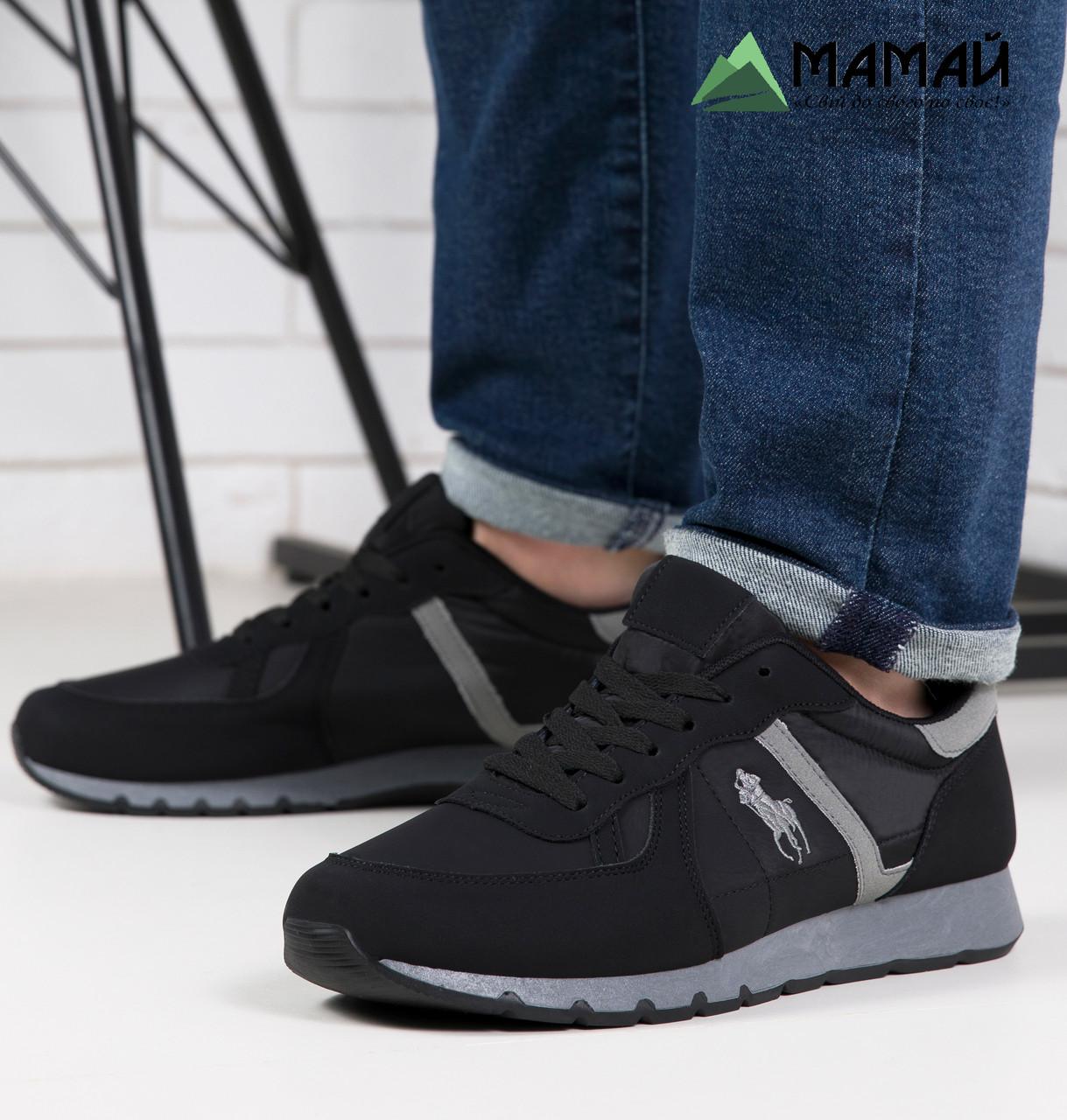 Кросівки чоловічі чорні 45р