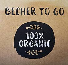 Кофейная кружка to Go Becher 350ml Bambus Princess, фото 3
