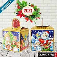 """Новогодняя картонная упаковка для  конфет """"Куб с Дедом морозом"""" 800 г., фото 1"""