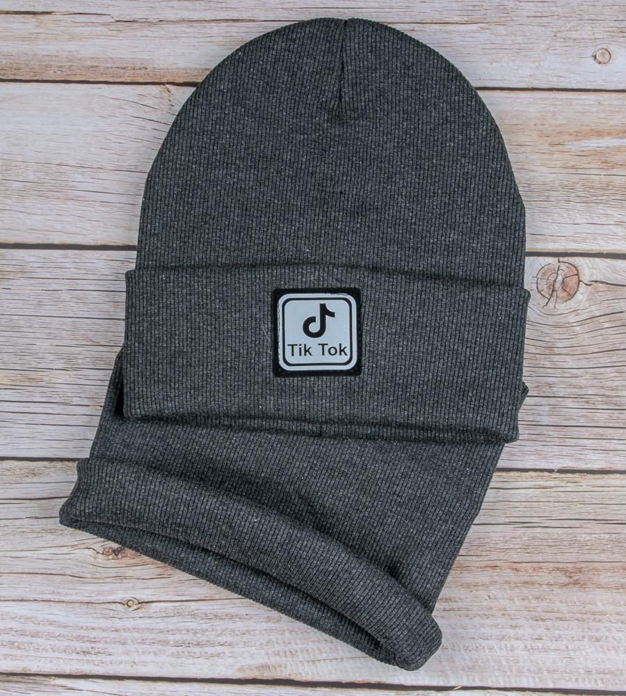Комплект шапка и бафф TikTok опт (20222), Т.Серый