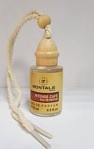 Ароматизатор в авто масляний Montale Intense Café 15ml