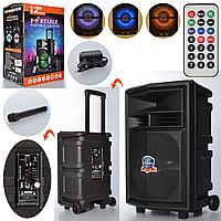 Портативная акустическая аккумуляторная Bluetooth колонка на колёсах LT-1208 с микрофоном