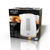 Электрочайник пластиковый Adler AD 1264 white 1,7 литр, фото 3