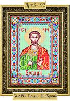 Схема для вышивки бисером «Святой мученик Богдан Анкирский»