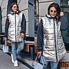 Куртка жіноча великий розмір 1455-27 (50-52, 54-56, 58-60) кольори: золото, срібло) СП