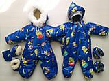 Одежда для новорожденных, фото 2